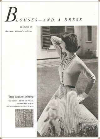 Vintage Vogue Pink Cardi